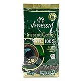Venessa VIC 100S UTZ-zertifizierter Instant Kaffee 2er Pack, 2 x 500 g, Premium Kaffee für Kaffeeautomaten, Kaffeespezialität, schonend geröstet, gefriergetroc
